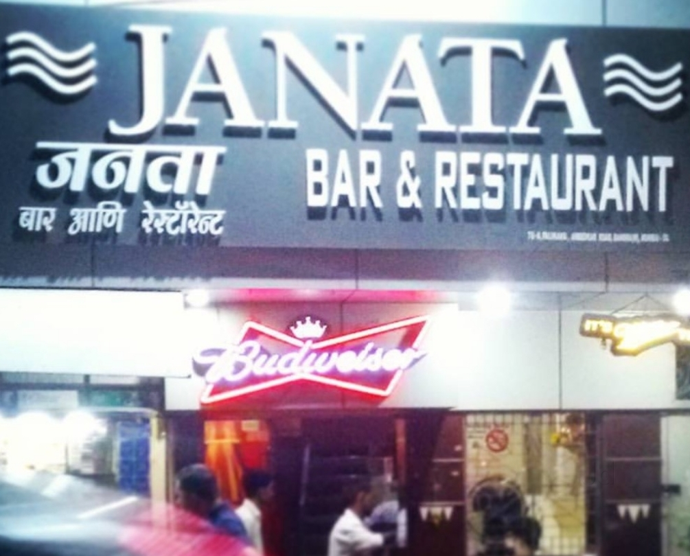 Cheap bars in bandra